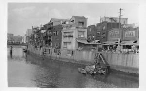 Japan River, boats, Commerce, Terrace, Buildings