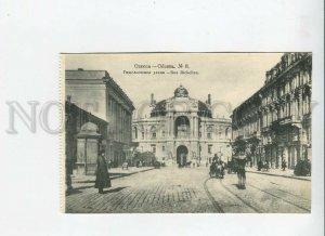 3186245 UKRAINE ODESSA Rishelevskaya Street vintage postcard #8