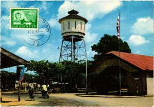 CPM SURINAME-Water tower at Poelepantje Paramaribo (330309)