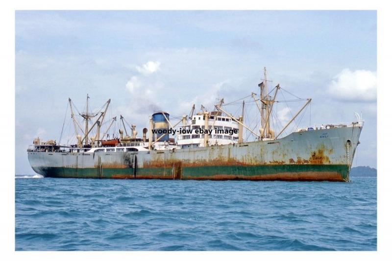 mc4241 - United Arab Emirates Cargo Ship - Ahli , built 1954 - photograph 6x4