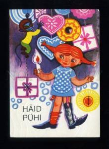 166080 Haid Puhi Happy Holidays PIPPI LONGSTOCKING & MONKEY