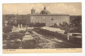 Monasterium Carmeli. Palestina,1890s