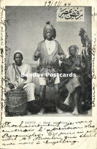 egypt, Native Music Group, Eccentric Dance (1904) Stamps
