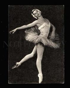 006425 CHISTOVA Russian BALLET Star SWAN LAKE Old Photo PC