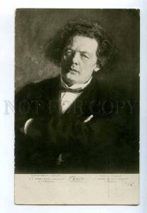 249475 Russia Repin Portrait Rubinstein composer OLD Richard