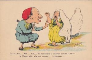 Algeria Alger Humour Man & Woman Arguing