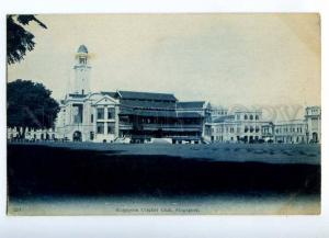 192137 SINGAPORE Cricket Club Vintage postcard