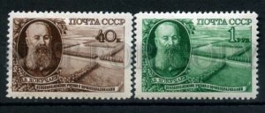 503819 USSR 1949 year natural scientist Dokuchaev stamp set