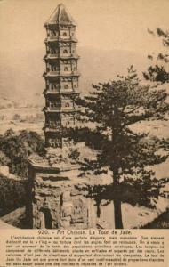 china, PEKING PEIPING, Hunting Park, Western Hills, Pagoda (1920s)