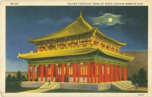 Golden Temple of Jehol by Night 1933 Chicago Worlds Fair Postcard