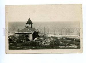 147056 Ukraine ODESSA Langeron Sea View Vintage photo postcard