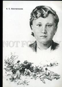 137077 WWII RUSSIAN Ksenia KONSTANTINOVA nurse Hero of USSR