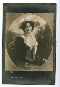 127246 Rosario GUERRERO Spanish DANCER SINGER KAULBACH vintage
