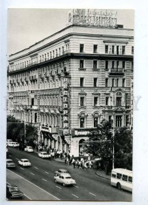200182 RUSSIA MOSCOW hotel Central old postcard