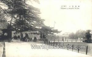 Kobe Japan Higasni-yuenchi  Higasni-yuenchi
