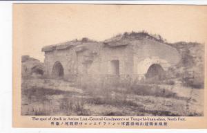Tung-chi-kuan-shan, North Fort, China, 00-10s