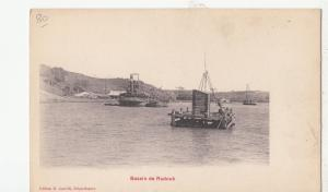 BF18992 bassin de radoub ship  madagascar front/back image