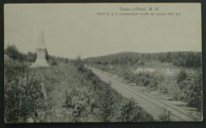Ural Russia railroad with monument c 1910