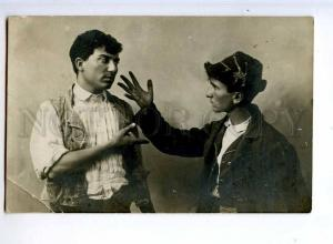243910 ITALY Type Young Boys before fight Vintage PHOTO VASARI