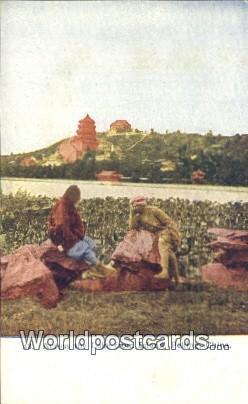 China Peking Across Lake from Island