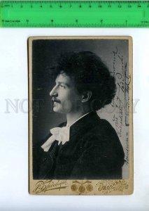 242370 PADEREWSKI Polish pianist COMPOSER CABINET autograph