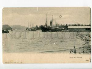 271044 INDONESIA HOLLAND INDIA Greeting SABANG ships Vintage