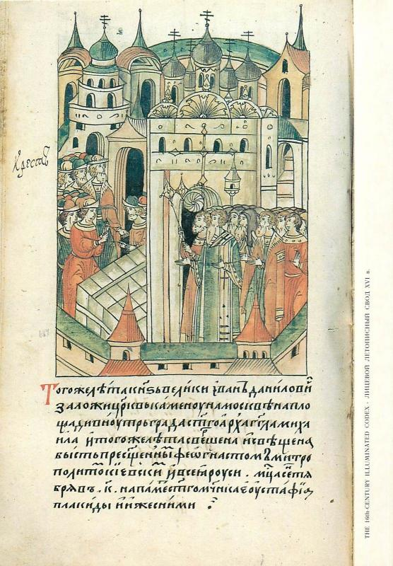 Card 15x21cm Moscow Kremlin Archangel Michael Cathedral Illuminated Codex