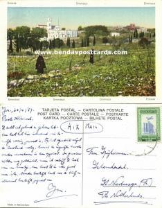israel palestine, EMMAUS, Panorama (1957) Stamp