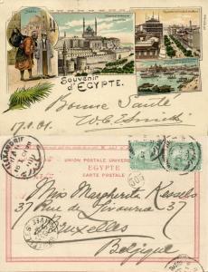 egypt, PORT SAID, Street Harbour Suez Canal, CAIRO, Mosque (1901) Postcard