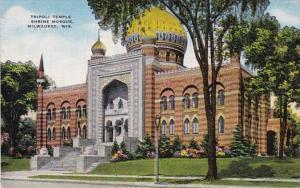Wisconsin Milwaukee Tripoli Temple Shrine Mosque 1951