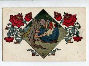 3060427 WITCH by ZVORIKIN B.Z. vintage ART NOUVEAU Russian PC