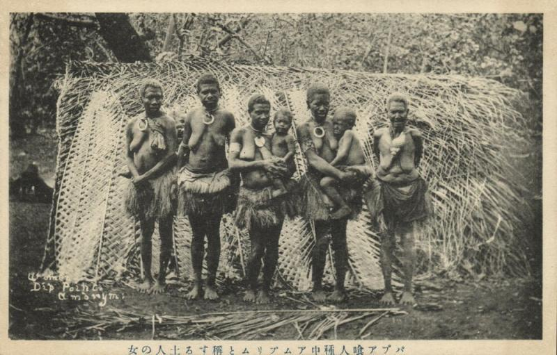 new hebrides, Vanuatu, AMBRYM, Native Women at Dip Point (1910s)