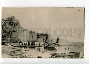 262283 RUSSIA Lagorio Normandy coast FISHING Vintage postcard