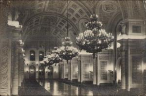 Moscow Moscou Kremlin Interior USED Real Photo Postcard 1962