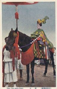 KYOTO , Japan , 1900-10s ; Chigo