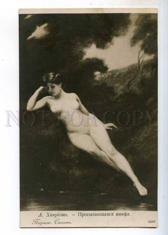 244653 Morning NYMPH Nude by HANRIOT Vintage SALON Russia PC