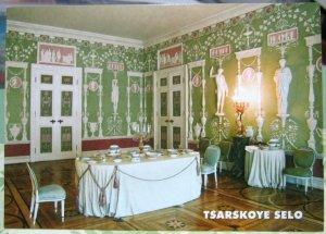 Russia Tsarskoye Selo The Green Dining Room - unposted