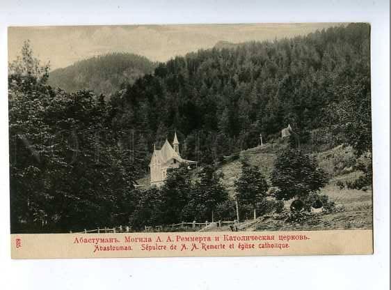 183729 GEORGIA Abastuman Remmert Tomb & Church Vintage #835
