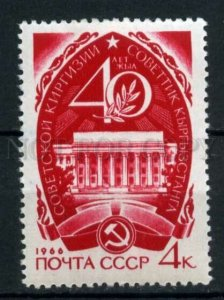 506734 USSR 1966 year Anniversary of Soviet Kyrgyzstan stamp