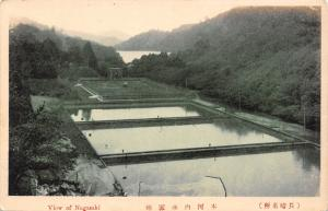 Nagasaki Japan~View of Water Reservoirs~Pools~c1920s? Postcard