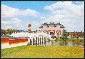 Chinese Garden in Jurong Town 1970s S.W. Singapore Postcard # S7545, Bridge Asia