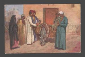 086248 EGYPT Mardchand de legume Vintage colorful PC
