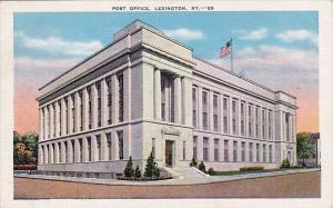 Kentucky Lexington Post Office