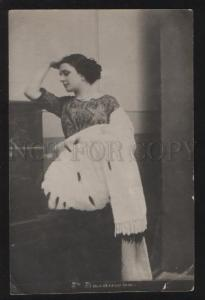 102657 BALASHOVA Russian BALLET Star DANCER Vintage PHOTO