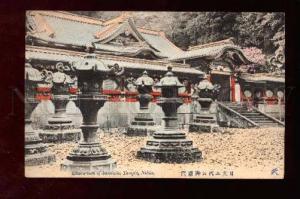 006532 JAPAN Okara-mon of Sandaiko Temple NIKKO Vintage PC