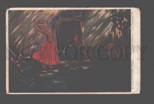 082764 Semi-NUDE Slave BELLY DANCER Belle Harem STABROWSKI old