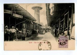 193219 IRAN Persia RECHT market street Vintage undivided RPPC