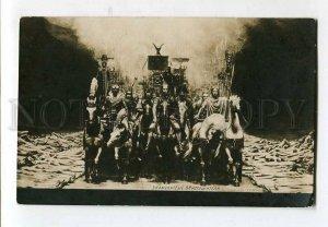 415916 NAPOLEON Pharaoh HORSE Vintage ADVERTISING TYPEWRITER