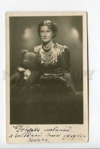 423572 BELLE Lady w/ Huge TEDDY BEAR Toy Vintage REAL PHOTO PC