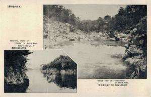 Japan - Beautiful scene of Odoro of River Kinu And YU-NO-TAKI 02.91